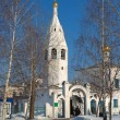 Stock Photo: Church of Resurrection, Cheboksary, Russia, winter.