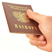 Acquisition of Russian citizenship. — Stock Photo