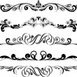 Set of horizontal ornaments 2 — Vector de stock #13127294