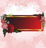 ピンクのスプレーに赤い花カード — ストックベクタ