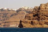 Panoramic view of Santorinis city — Stock Photo