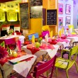 Street bright coloured cafe — Stock Photo