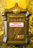 Old metal mailbox — Stock Photo