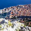 View from above on Dubrovnik Old City — Stock Photo