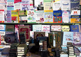 Book bench outside of Marrakesh in old Medina — Stock Photo