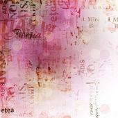 グランジ抽象的な背景を持つ古い引き裂かれたポスターにぼかしボケ — ストック写真