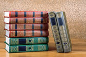 Richly decorated volumes of books — Stock Photo