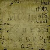 与老撕海报 grunge 抽象背景 — 图库照片