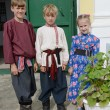Russian children — Stock Photo