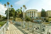 Footbridge in Kyiv — Stock Photo