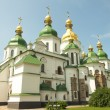 Royalty-Free Stock Photo: SAINT SOPHIA CATHEDRAL IN KIEV