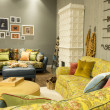 Stockfoto: Comfortable interior