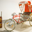 Постер, плакат: Rickshaw bicycle