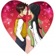 Kissing boy and girl — Imagen vectorial