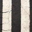 White Double-Line Markings on Road — Stock Photo