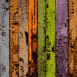 Multicolored Wood Planks Background — Stock Photo #18116767