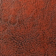 Brown Patterned Artificial Leather Texture — Stock Photo #18872921