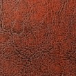 Brown Patterned Artificial Leather Texture — Stock Photo