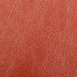 Reddish Brown Leather Background Texture — Stockfoto