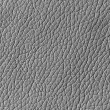 Stock Photo: Silver Artificial Leather Background Texture