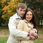 Portrait Of Romantic Couple In Park — Stock Photo