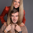 Foto Stock: Fashion couple in love