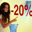 Big discount - sign in the window - Stock Photo