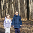 Two sisters in autumn park — Stock Photo