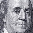 Portrait of Benjamin Franklin — Stock Photo