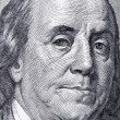 Stock Photo: Portrait of Benjamin Franklin