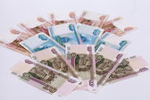 Money Russian banknotes — Stock Photo