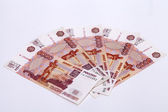 Banknote of russian money  — Stock Photo