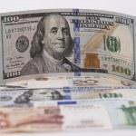 New banknote hundred dollars — Stock Photo #44160447