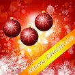 Cristmas background with lights - Stockfoto
