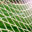 Soccer grid on the green field — Stock Photo