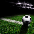 Soccer ball on the field — Stock Photo #19740645