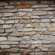 Brown brick wall texture background — Stock Photo