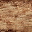 Foto Stock: Wooden background