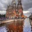 The Cathedral of the Spilled Blood - Stock Photo