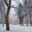 Park in Riga — Stock Photo