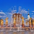 "Fountain ""Friendship of Nations"" — Stock Photo"
