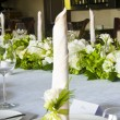 Wedding table setting — Stock Photo #13391102
