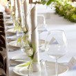 Wedding table setting — Stock Photo #13391130