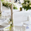 Royalty-Free Stock Photo: Wedding table setting