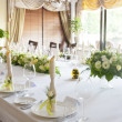 Wedding table setting — Stock Photo #13391156
