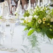 Wedding table setting — Stock Photo #13391170