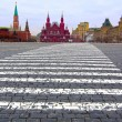 Crosswalk on the Krasnaya Square, Moscow, Russia - Stok fotoğraf