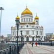 Christ the Savior Cathedral, Moscow - Stock fotografie