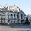 Kiev Opera House. Ukraine - Foto Stock