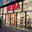 Entrance to the HEMA store — Stock Photo